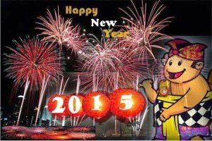 Paket Wisata Bromo Natal Dan Tahun Baru 2015