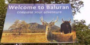 Paket Tour Travel Ijen Baluran 3 Hari 2 Malam